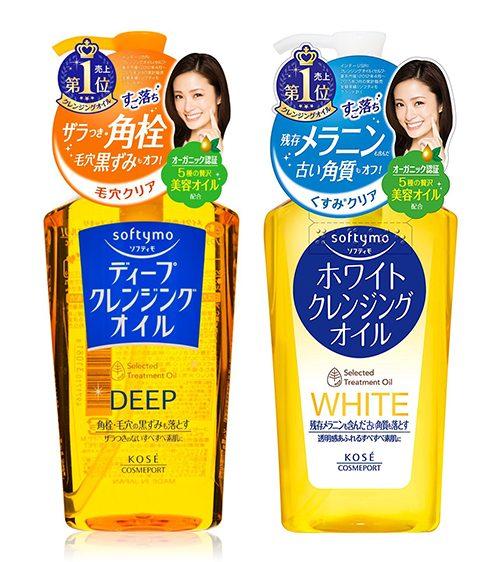 Dầu Tẩy Trang Kose Softymo Cleansing Oil 230ml 3