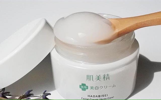 Kem Dưỡng Da Mụn Kracie Hadabisei Facial Cream (50g) 9