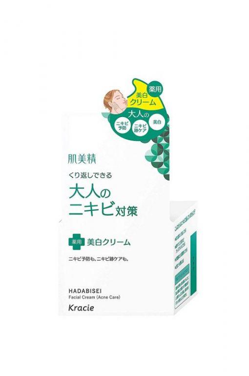 Kem Dưỡng Da Mụn Kracie Hadabisei Facial Cream (50g) 3
