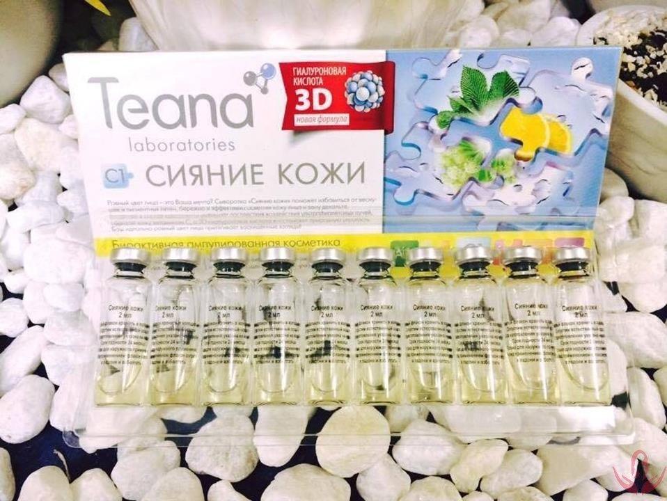 Kết quả hình ảnh cho serum teana