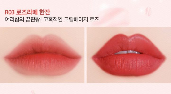 black rouge rose velvet lipstick r3