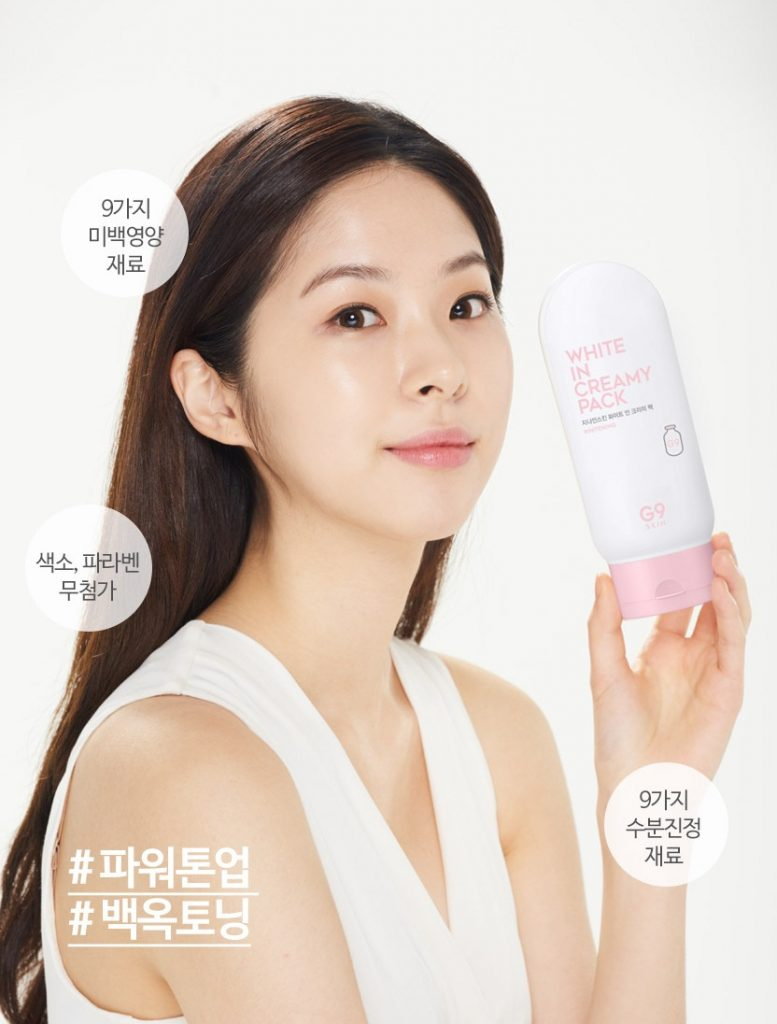 Kem Ủ Dưỡng Trắng Body G9Skin White In Creamy Pack 2