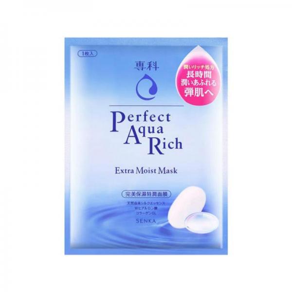 Senka Perfect Aqua Rich Extra Moist Mask