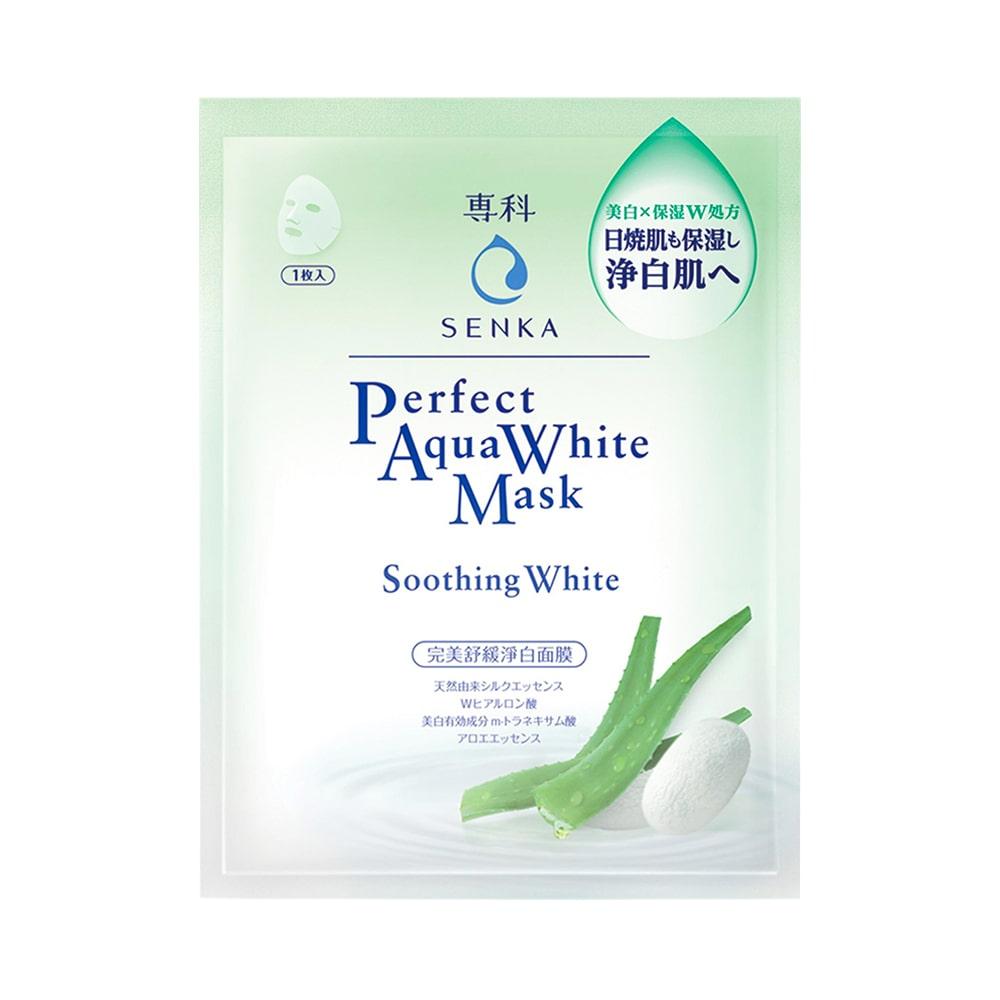 Mặt nạShiseido Senka Perfect Aqua White Mask Soothing White