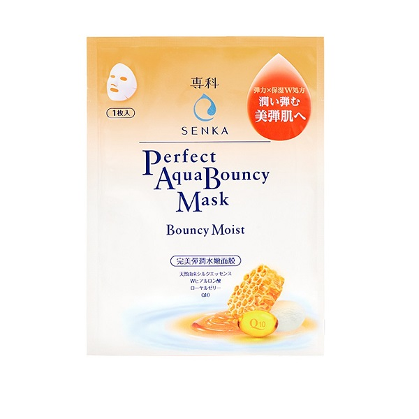 Perfect Aqua Bouncy Mask Bouncy & Moist